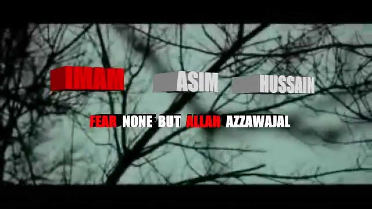 Fear None But Allah Azzawajal | Imam Asim Hussain