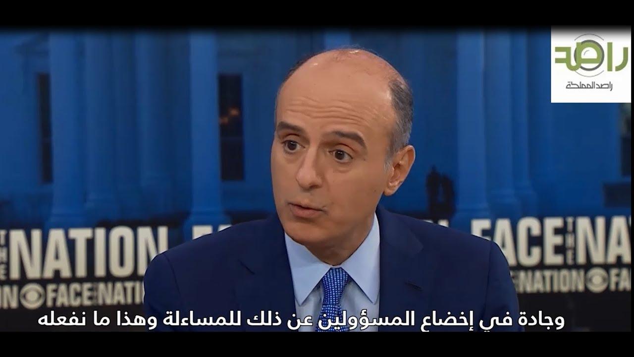 عادل الجبير يتحدث بكل وضوح لـCBS بشأن خاشقجي