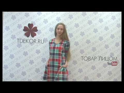 Платье Элис  - Одежда из Иваново