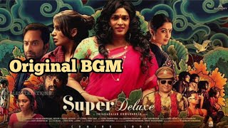 Super Deluxe BGM | Original Sound Track | Vijay Sethupathi | Yuvan Shankar Raja | Yuvan Sad BGM | U1