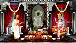 Aaj Ka Darshan Kartik Krishna Amavasya ( Deepavali ) 11th November 2015