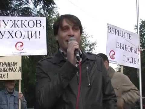 Эдуард Багиров, митинг против коррупции в Москве