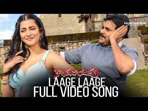 Laage Laage Full Video Song | Katamarayudu | Pawan Kalyan | Shruthi Hassan