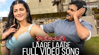 Laage Laage Full Video Song | Katamarayudu | Pawan Kalyan | Shruthi Hassan