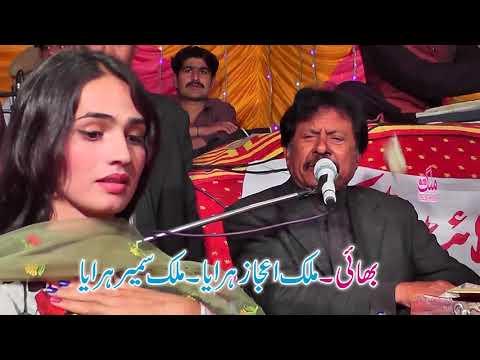 pyar naal na sahi by attaullah khan