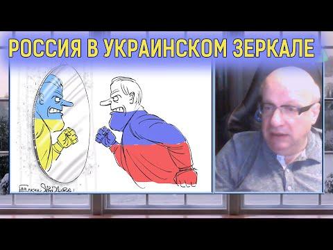 Джангиров: Россия в