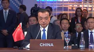 ASEAN 2017: 20th ASEAN Plus Three (APT) Summit