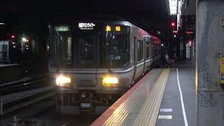 【4K】JR瀬戸大橋線 快速マリンライナー223系電車 オカP5編成 岡山駅到着