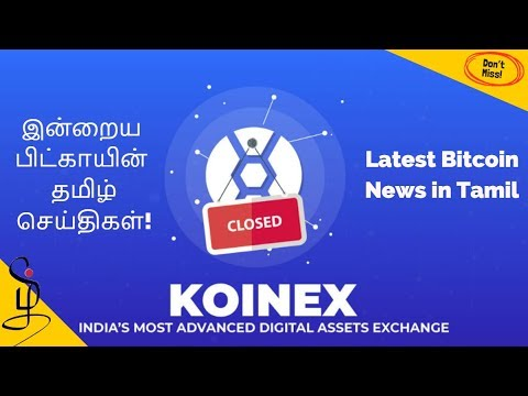 Koinex Shutdown Explained - Latest Bitcoin News In Tamil Crypto Tamil