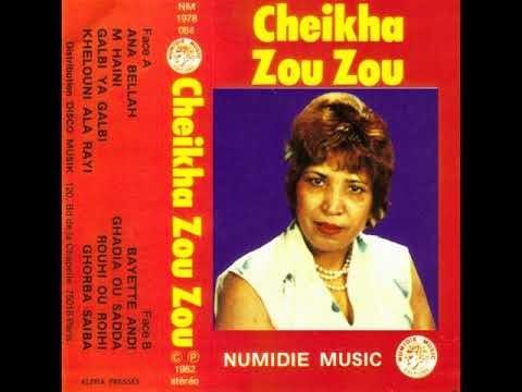 Cheikha Zouzou :