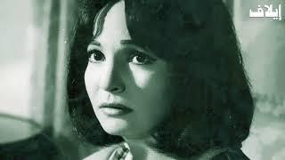 شادية: صوت مصر وأهم فنانة شاملة ظهرت في تاريخ السينما العربية