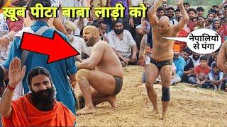 क्यों पीटा बाबा लाड़ी को नेपालियों ने || शानदार जीत हुई बाबा लाड़ी की baba ladi kusti 2021