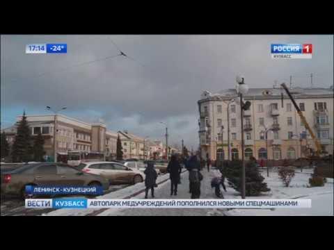 В Ленинске Кузнецком эвакуировали пассажиров и  сотрудников автовокзала