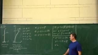 Сопротивление материалов. W-11 (устойчивость, энергетический метод, консольная стойка).