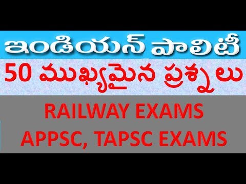 Indian Polity Questions For RRB Group D in Telugu || Important GK Questions
