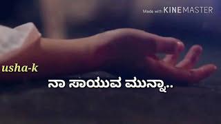 Naa Sayuva Munna-💔 Female sad song😭 Kannada.YouTube ..singer..🎤usha-k