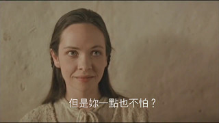DVD【耶穌的母親瑪利亞】trailer
