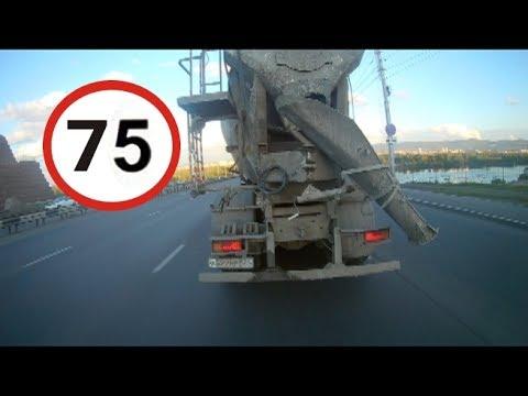 Слипстрим на Октябрьском мосту. Обгон грузовика при 75 км/ч. НЕ ПОВТОРЯТЬ!