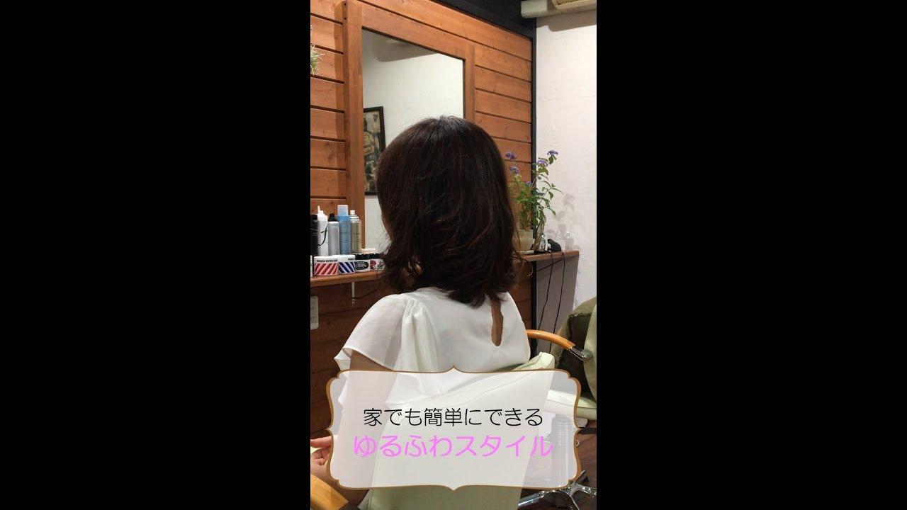 HAIR MAKE BOOGIE
