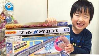 プラレールアドバンス W7系 北陸新幹線 かがやき【がっちゃん5歳】 thumbnail