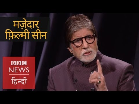 '102 Not Out' Actors Amitabh Bachchan and Rishi Kapoor on Funny Filmy Scenes (BBC Hindi)