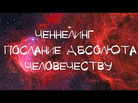 Звезда онлайн тв -