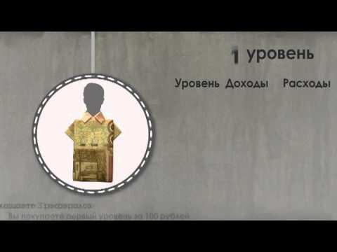 Заработок вложив 100 рублей заработок на приложениях windows