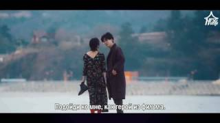 Mad Clown – Love is A Dog From Hell feat  Suran рус саб