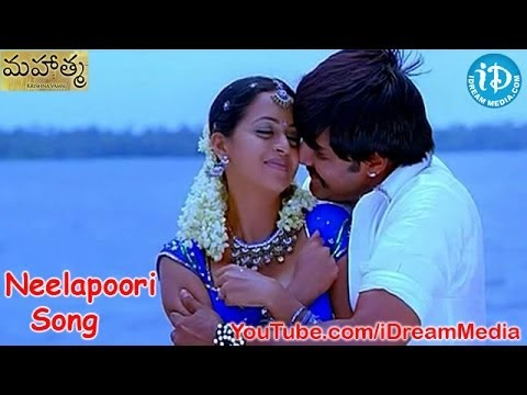 Neelapoori song mahatma movie srikanth bhavana charmy kaur neelapoori song mahatma movie srikanth bhavana charmy kaur krishna vamsi thecheapjerseys Images