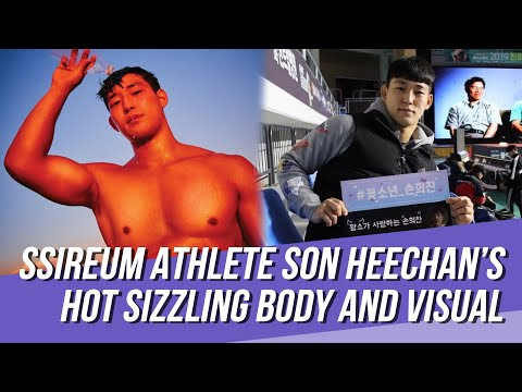 Introducing You Son Heechan: Ssireum Athlete Who for His Hot Sizzling Body and Visual