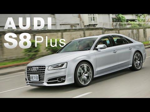 奢華與激情並存 Audi S8 Plus