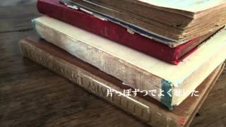 4/13リリースの『片恋集』先行配信シングル第三弾! 『卒恋』のリリック...
