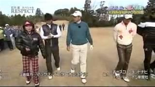 石川遼スペシャルリスペクト 巨人 原監督 高橋監督 2
