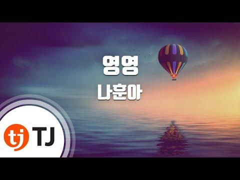 [TJ노래방] 영영 - 나훈아(Na, Hoon-A) / TJ Karaoke