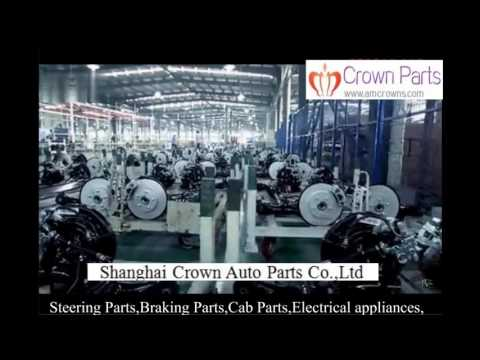 China best auto parts factory  Shanghai Crown Auto Parts Co ,Ltd