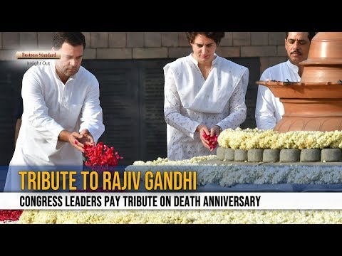 Tribute to Rajiv Gandhi: Congress leaders pay homage on death anniversary