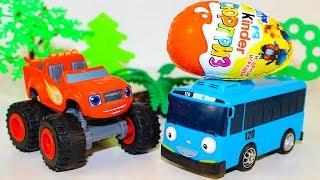 Мультик про машинки Гонки за Новый КИНДЕР Бегемоты Игрушки Вспыш и чудо машинки Автобус #Тайо
