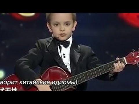 Видео, Русский мальчик Гордей Колесов покорил Китай