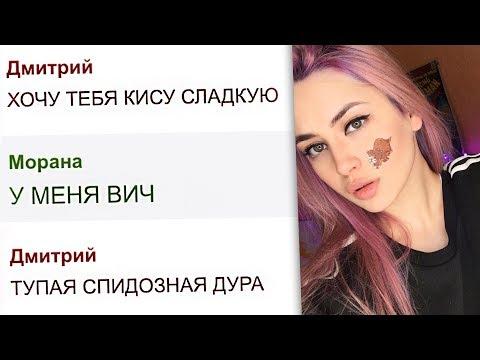 Ханты мансийск знакомства для секса - Знакомства для секса
