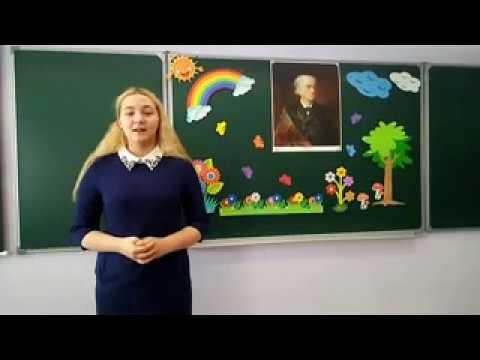 Изображение предпросмотра прочтения – АлинаСтаренко читает произведение «Смотри, как роща зеленеет…» Ф.И.Тютчева