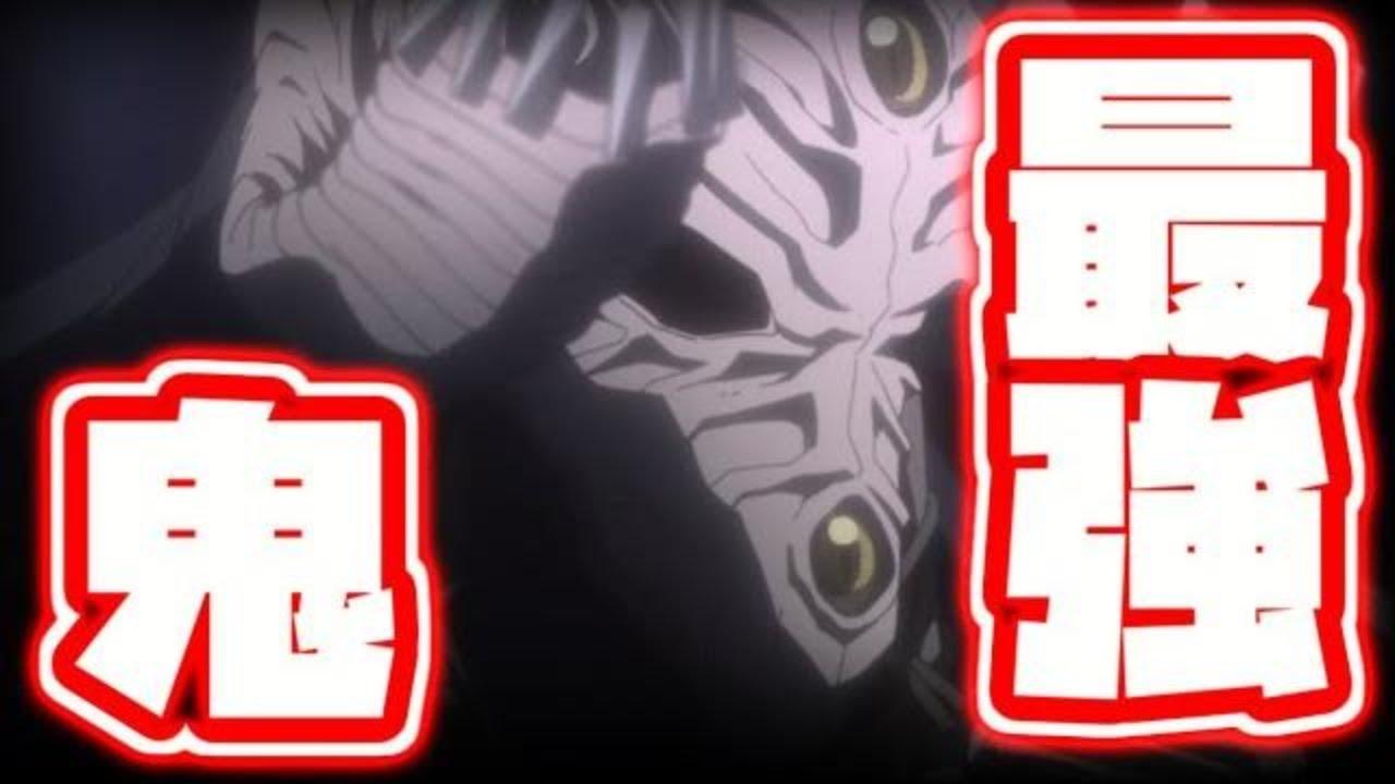 【約束のネバーランド】総合力ランキング(鬼編) 10位~1位