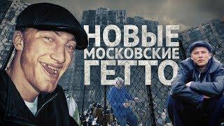 Он наживается на реновации и делает из Москвы гетто. ЧЕЛОВЕЙНИКИ Кузнецова — расследование Ленты.ру