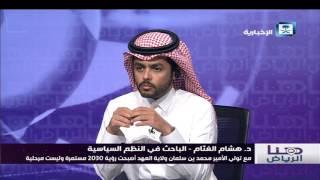 حلقة هنا الرياض ليوم الأربعاء 21 - 06 - 2017