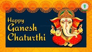 Happy Ganesh Chaturthi | Ganesh Chaturthi Wishes | Ganesh Chaturthi Greetings |Ganapati Bappa 2020