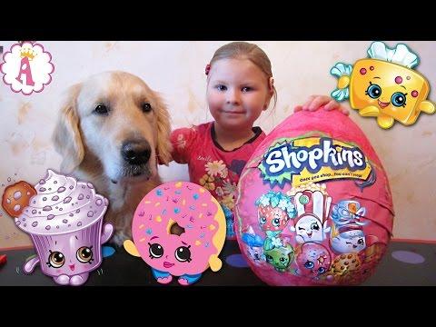 Большое яйцо с сюрпризом розовое Шопкинс 5 сезон Giant Plastic Egg Surprise Shopkins 3 распаковка