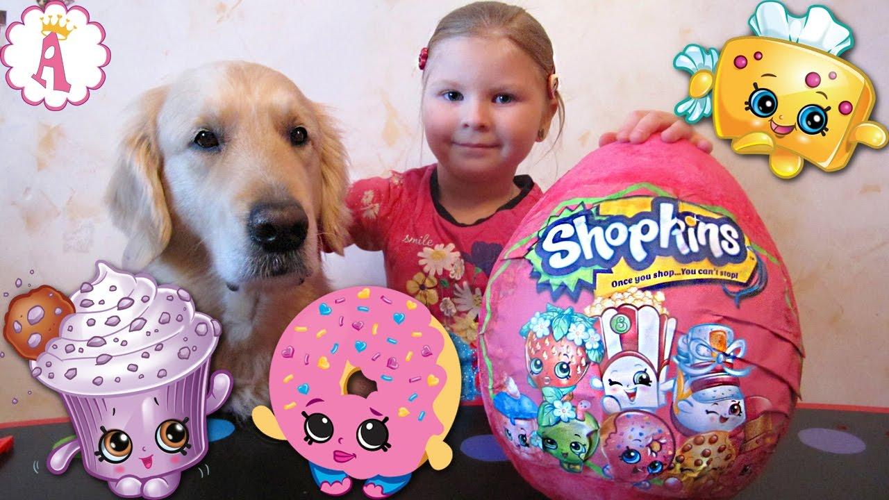 Большое яйцо с сюрпризом розовое Шопкинс 5 сезон Giant ...
