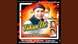 Tukun De (Tea Tribe Song)