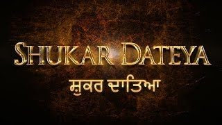 SHUKAR DATEYA (Official Video) Prabh Gill & DesiRoutz by Immortal Productions