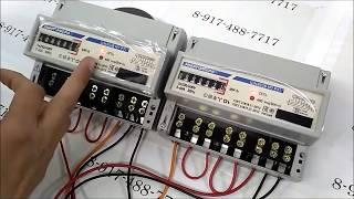 Как остановить электросчетчик Энергомера БЕЗ ПУЛЬТА +79174887717