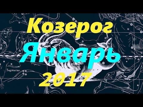 Водолей: гороскоп на 1 июня 2017 года для женщин и мужчин